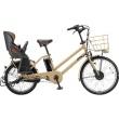【在庫限り】当社指定電動アシスト自転車がお買い得
