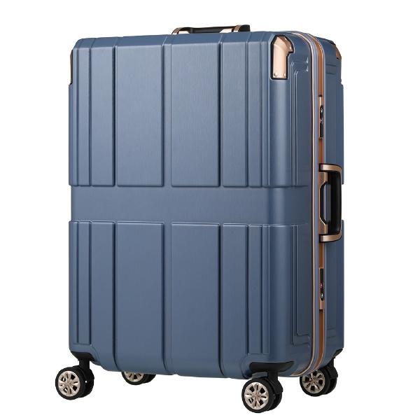スーツケース 75L SHIELD 2(シールド2) ブルー 6027-60-BL [TSAロック搭載]
