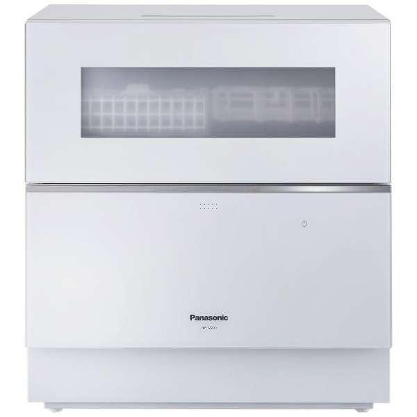 食器洗い乾燥機 (5人用・食器点数40点) NP-TZ200-W ホワイト NP-TZ200 ホワイト [5人用]