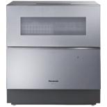 食器洗い乾燥機 (5人用・食器点数40点) NP-TZ200-S シルバー NP-TZ200 シルバー [5人用]