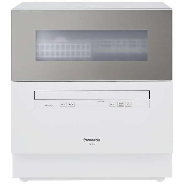 食器洗い乾燥機 (5人用・食器点数40点) NP-TH3-N シルキーゴールド NP-TH3 シルキーゴールド [5人用]