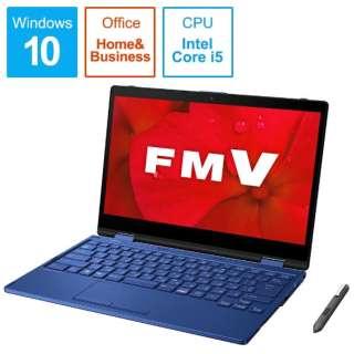 FMVM75D2L ノートパソコン LIFEBOOK MH75/D2 ブライトメタリックブルー [13.3型 /intel Core i5 /SSD:256GB /メモリ:8GB /2019年夏モデル]