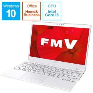 FMVU75D2W ノートパソコン LIFEBOOK UH75/D2 アーバンホワイト [13.3型 /intel Core i5 /SSD:256GB /メモリ:8GB /2019年夏モデル]
