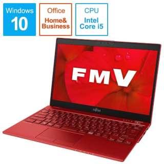 FMVU75D2R ノートパソコン LIFEBOOK UH75/D2 ガーネットレッド [13.3型 /intel Core i5 /SSD:256GB /メモリ:8GB /2019年夏モデル]
