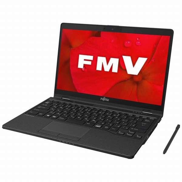 LIFEBOOK UH95/D2 ノートパソコン ピクトブラック FMVU95D2B [13.3型 /intel Core i7 /SSD:512GB /メモリ:8GB /2019年夏モデル]