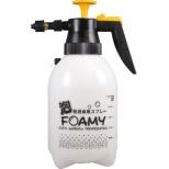 蓄圧式 発泡スプレー オート フォーミー 洗車用 1.5L (幅13.5×奥行20×高さ31.5cm)