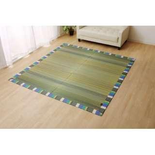 い草ラグ 国産 ラグ カーペット 約3畳 長方形 『DXいろは』 ブルー