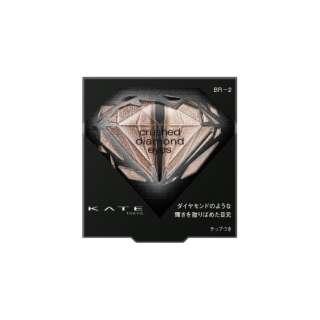 KATE(ケイト) クラッシュダイヤモンドアイズ BR-2