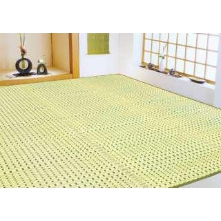国産い草掛川織カーペット『奥丹後』グリーン
