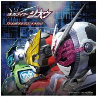 (V.A.)/ 仮面ライダージオウ TV オリジナル サウンド トラック 【CD】