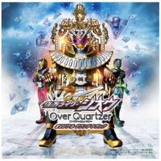 (V.A.)/ 劇場版仮面ライダージオウ Over Quartzer オリジナル サウンド トラック 【CD】