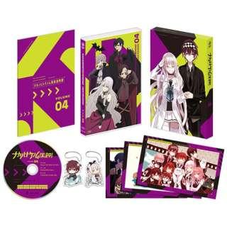 ナカノヒトゲノム【実況中】 Vol.4 【DVD】
