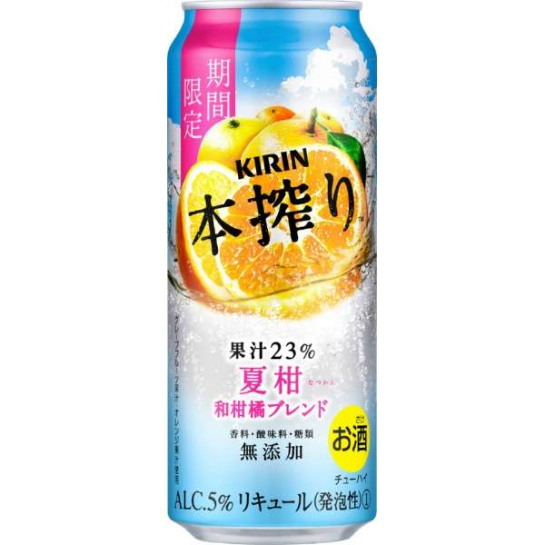 [数量限定] キリン 本搾り 夏柑 (500ml/24本)【缶チューハイ】