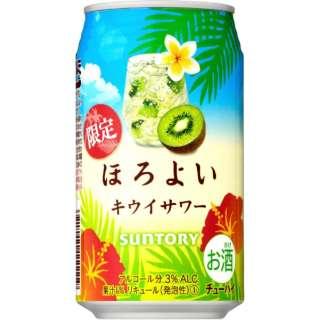 [数量限定] ほろよい キウイサワー (350ml/24本)【缶チューハイ】