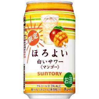 [数量限定] ほろよい 白いサワーマンゴー (350ml/24本)【缶チューハイ】