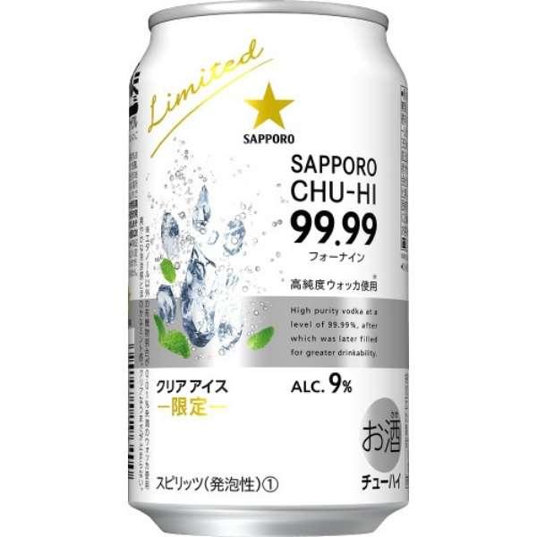 [数量限定] 99.99(フォーナイン) クリアアイス (350ml/24本)【缶チューハイ】