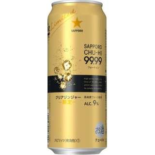 [数量限定] 99.99(フォーナイン) クリアジンジャー (500ml/24本)【缶チューハイ】
