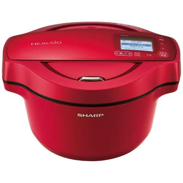 KN-HW16E-R 水なし自動調理鍋 HEALSIO(ヘルシオ)ホットクック レッド系