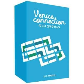 ベニスコレクション 完全日本語版