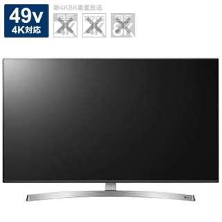 【アウトレット品】 液晶テレビ [49V型 /4K対応] 49SK8500PJA 【生産完了品】