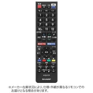 純正テレビ用リモコン AN-52RC3