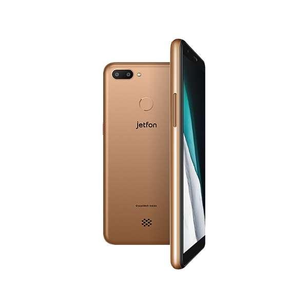 jetfon P6 ゴールド「ELTP18A04」5.7型 メモリ/ストレージ:2GB/16GB nanoSIMx2 DSDV対応 ドコモ/ソフトバンク対応 クラウドSIMスマートフォン ELTP18A04-GD