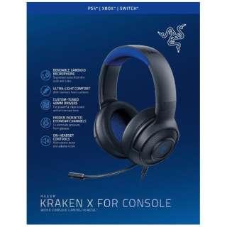 Kraken X for Console RZ04-02890200-R3M1