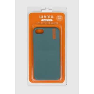 wemo ウェアラブルメモ ケースタイプiPhone 7/8用 ブルーグリーン