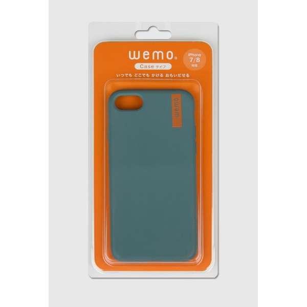 wemo ウェアラブルメモ ケースタイプiPhone 7/8用 ブルーグリーン WEMO-CBG-78