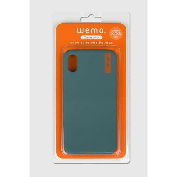 wemo ウェアラブルメモ ケースタイプiPhone X/XS用 ブルーグリーン WEMO-CBG-XXS