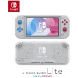 Nintendo Switch Lite ザシアン・ザマゼンタ [ゲーム機本体]