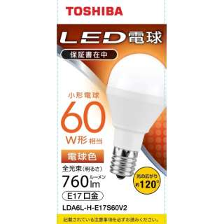 LED電球 口金E17 ミニクリプトン形 調光非対応 全光束760lm 電球色 配光角ビーム角120度 60W相当 LDA6L-H-E17S60V2