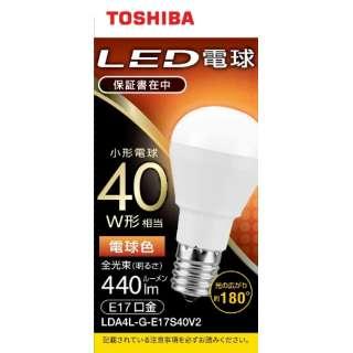 LED電球 口金E17 ミニクリプトン形 調光非対応 全光束440lm 電球色 配光角ビーム角180度 40W相当 広配光タイプ LDA4L-G-E17S40V2
