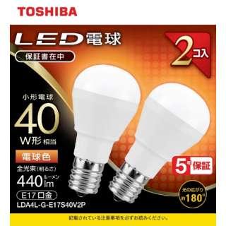 LED電球 口金E17 ミニクリプトン形 調光非対応 全光束440lm 電球色 配光角ビーム角180度 40W相当 2個パック 広配光タイプ LDA4L-G-E17S40V2P
