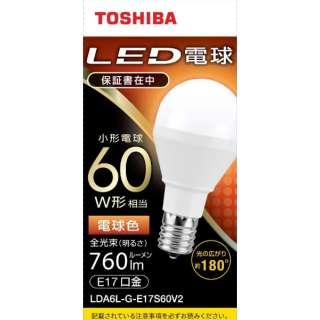 LED電球 口金E17 ミニクリプトン形 調光非対応 全光束760lm 電球色 配光角ビーム角180度 60W相当 広配光タイプ LDA6L-G-E17S60V2