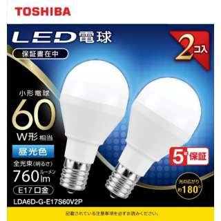 LED電球 口金E17 ミニクリプトン形 調光非対応 全光束760lm 昼光色 配光角ビーム角180度 60W相当 2個パック 広配光タイプ LDA6D-G-E17S60V2P