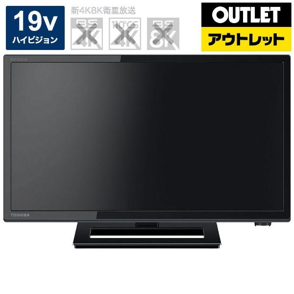 19S22 液晶テレビ REGZA(レグザ) [19V型 /ハイビジョン]
