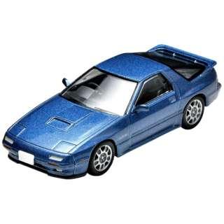 トミカリミテッドヴィンテージ NEO LV-N192b サバンナRX-7 GT-X(青)