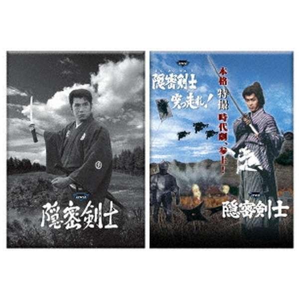隠密剣士セット(1963年 1973年カラー版) 【DVD】 ビデオメーカー ...