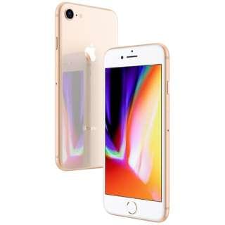 iPhone8 256GB GO SIMFREE モデル