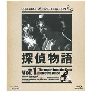 探偵物語 Vol.1 【ブルーレイ】