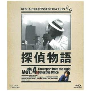 探偵物語 Vol.4 【ブルーレイ】