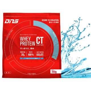 ホエイプロテイン DNS ホエイプロテイン クリアテイスト(スポーツドリンク風味/350g) D11000181401