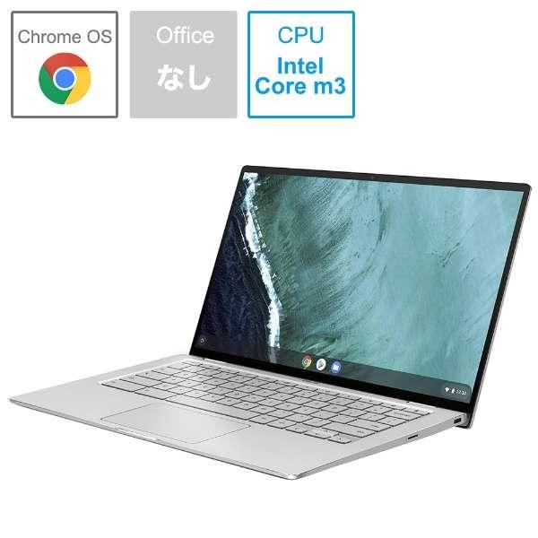 ノートパソコン Chromebook (クロームブック) Flip シルバー C434TA-AI0095 [14.0型 /intel Core m3 /eMMC:32GB /メモリ:4GB /2019年7月モデル]