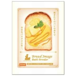 Bread Image Bath Powder 焼き立てのトーストとコクのあるバターの香り