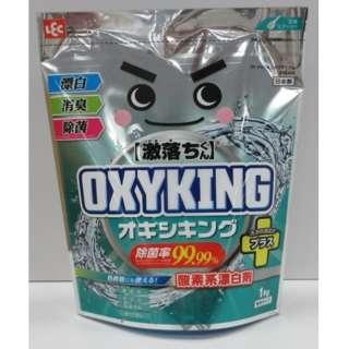 オキシキングプラス 1kg C00425