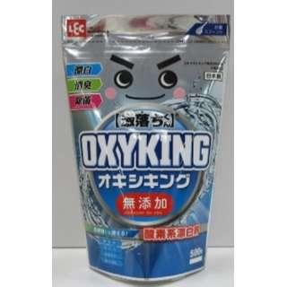 オキシキング 無添加 500g C00436