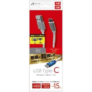 TYPE-C スーパーストロングケーブルバネ付き 1.5m SL UCJCSG150SL