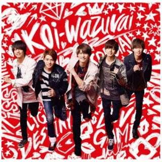 King & Prince/ koi-wazurai 初回限定盤A 【CD】