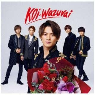 King & Prince/ koi-wazurai 初回限定盤B 【CD】